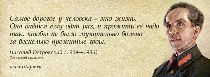 Цели жизни